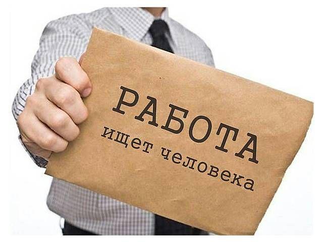 РАБОТА ВАХТОЙ - Бесплатное общежитие ,питание ,семейные комнаты