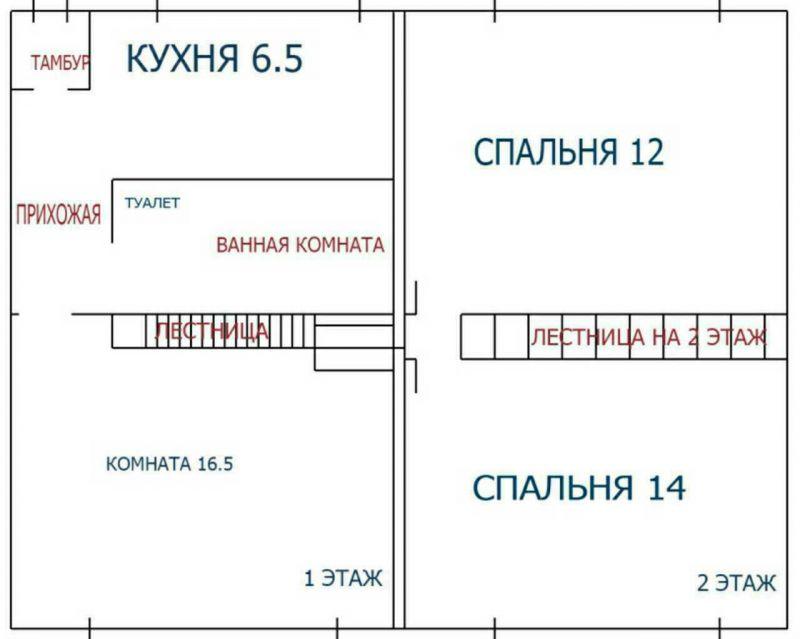 продается УЮТНАЯ 3-х комнатная 2-х двухуровневая квартира.