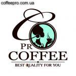 Лучшие в Украине цены на кофе, сиропы, топпинги