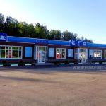 Ценовые стелы и рекламные конструкции для строительства АЗС или АГЗС