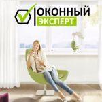 Лучшие окна в Чернигове и области (8 лет на рынке).