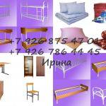 Кровати для рабочих, кровати металлические для больниц, гостиниц