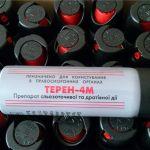 Мощное средство для самообороны Терен-4М