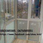 Остекление балкона, лоджии, балконы под ключ. Киев.