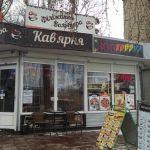 Требуется Бариста Киев