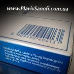 Ищите оригинальный Плавикс? Французский (Plavix 75 mg) по оптовым ценам!