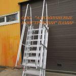 Лестница Телескопическая Алюминиевая ЛТА (2,0-3,5)