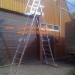 Лестницы - Платформы (ЛП)