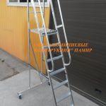 Лестницы Платформы Фиксированной Высоты (ЛП ФВ)