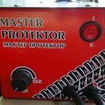 Машинка для нарезки протектора MASTER PROTEKTOR