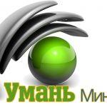 Поклейка обоев в Минске. Оклейка обоями.