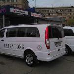 Аренда микроавтобуса в Ереване.