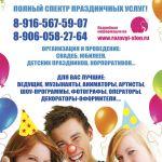 Лучшие ведущий и музыканты на Вашу свадьбу в Солнечногорске Зеленограде Клину