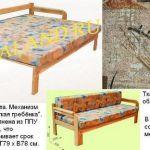 Мебель из сосны в интернете