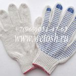 Перчатки хб с пвх  в ассортименте
