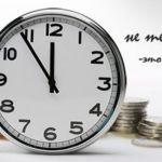 Срочный займ в день обращения. Без предоплат в любом виде