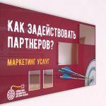 Таблички-М - изготовление наружной рекламы