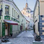 Вильнюс Литва Экскурсии