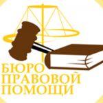 Исковые заявления. Сбор необходимых документов для подачи в суд