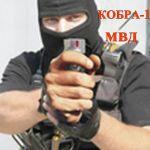 Мощное средство для самообороны не требующее лицензии на приобретение