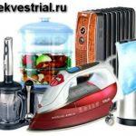 ООО Эквестриал продажа бытовых электротоваров