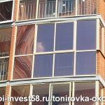 Профессиональное тонирование окон квартир, балконов, коттеджей, перегородок