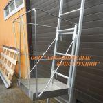 Площадки, навешиваемые на лестницы (ПЛА)