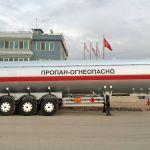 Продам газовоз цистерну dogan yildiz 60 м3