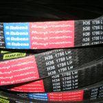 Ремни приводные клиновые на комбайн Fortschritt (Фортшрит), ДОН-1500