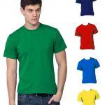 Мужские футболки Stuff! Акция!
