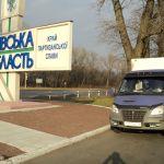 Перевезти не большой груз газелью на Украину
