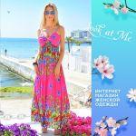 Lookatme интернет магазин не дорогой  стильной женской одежды по оптовым ценам