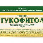 ТУКОФИТОЛ.   Свечи  ( эрозии, кисты, миома, эндометриоз, бесплодие)