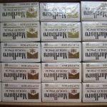 Упаковщик на склад табачных изделий