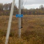 Участок 15 соток за 165 000 рублей по ярославскому шоссе