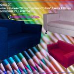 Мебель мягкая, диваны верона , кресла для гостиниц, кафе и офиса