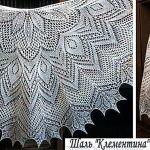 Венчальные (свадебные) шали и накидки