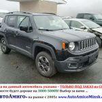 Внедорожник «Jeep» 2015 г.в. За 7-10 тыс.$