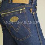 Магазин джинсовой одежды - Монтана